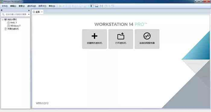 VM虚拟机 VMWare Workstation Pro v15.0.0 中文破解版