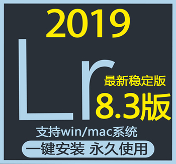 lightroom软件cc2019 mac win lightroom cc 2019 V8.3中文版下载